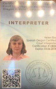 Helen's Spanish Oregon Certified Court Interpreter badge